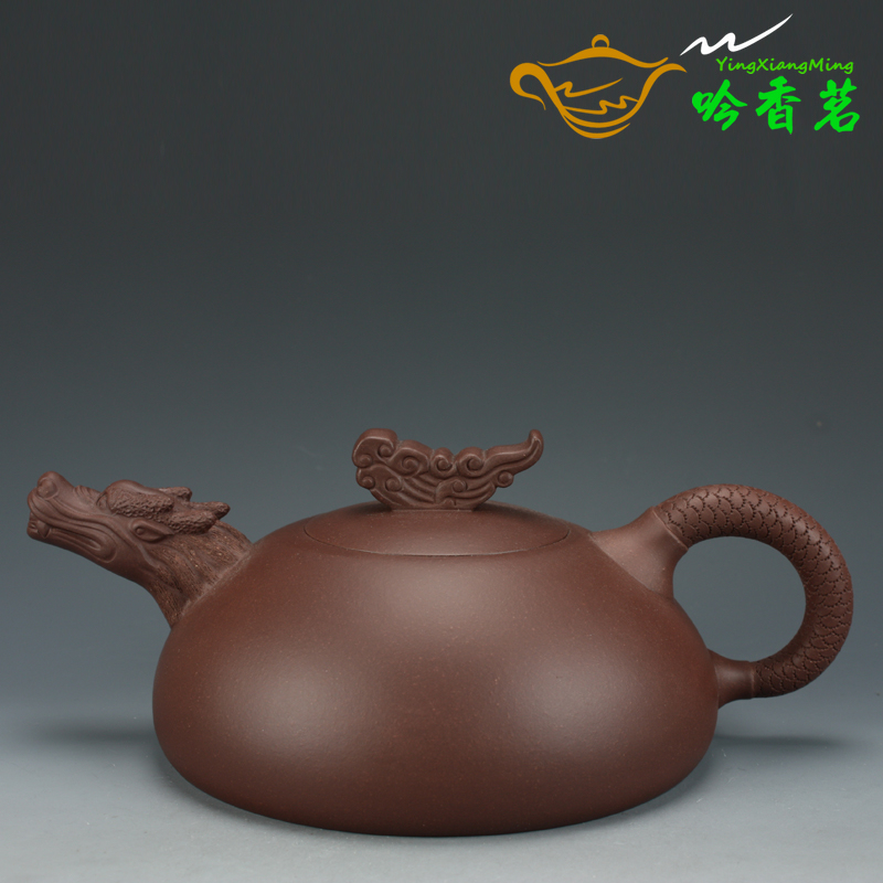 Yin tea teapot yixing teapot famous yixing teapot handmade purple clay ore解æä¸mutalisks in days genuine