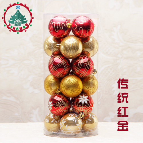 Ying hao 24 christmas ornaments arranged christmas decoration balls mall storefront 6cm classic red and gold painted balls