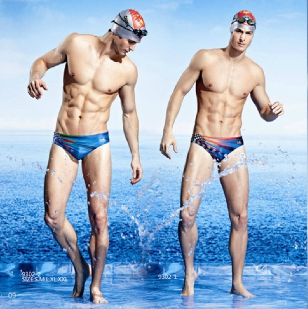 0723ad8a19 Yingfa climax professional triangular swimming trunks 9302 new men's  swimwear 2014 number stamped athletics competition