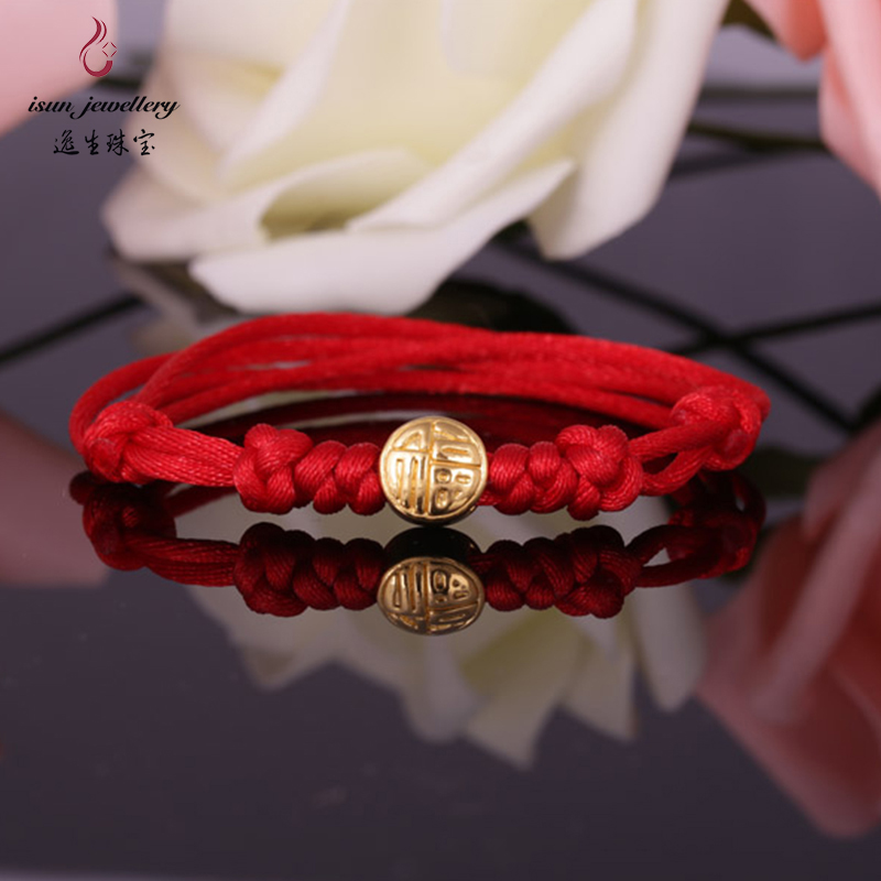 Yisheng足é3d hard gold jewelry gold transfer beads passepartout red string bracelet genuine gifts word blessing happiness road female