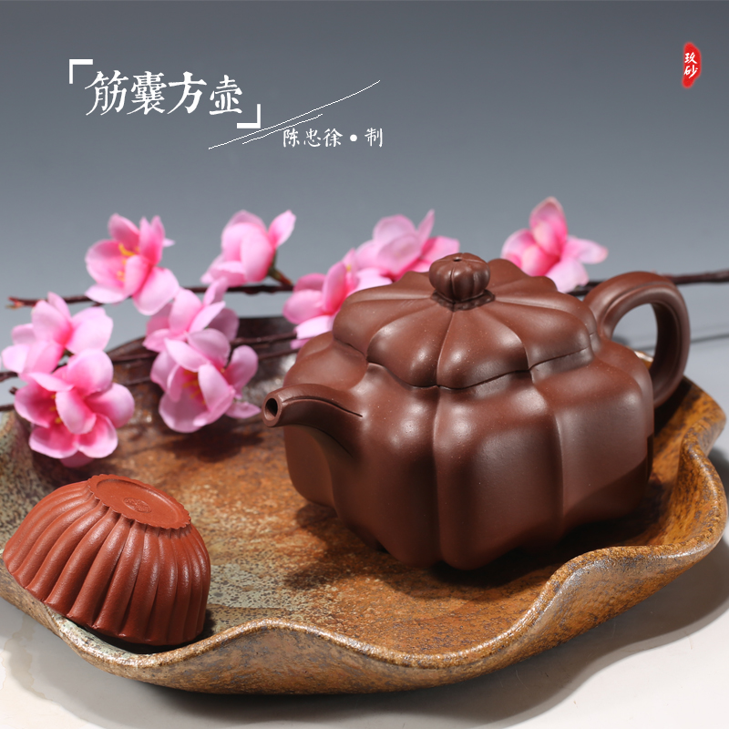 Yixing teapot famous pure handmade teapot bottom slot clear package genuine chen xu drop gluten grain cherry nine Sand