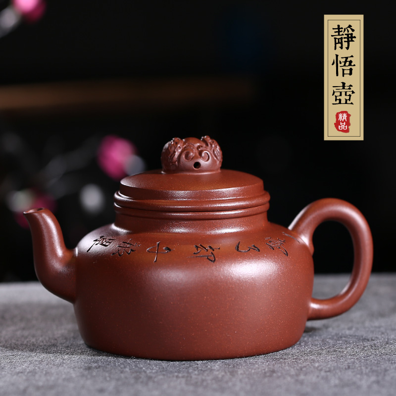Yixing teapot famous pure handmade yixing city large ore purple kung fu tea pot is upscale boutique special