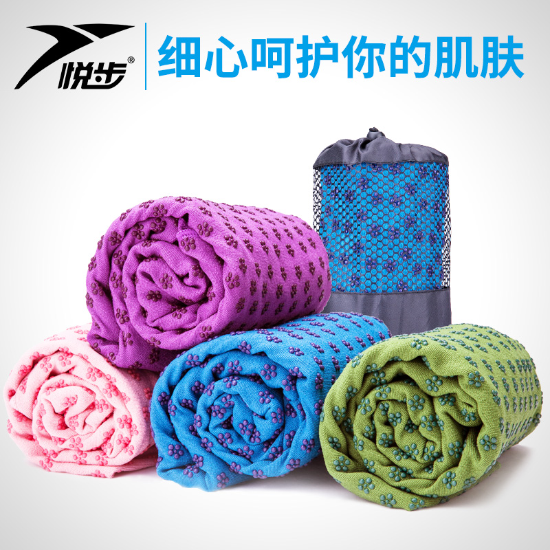 Yoga mat thickening widening slip silicone yoga shop towels draped longer sweat towel blanket increasingly workout clothes