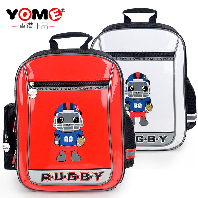 Yome children's school bags primary school boys schoolbag first grade second grade boys and girls schoolbag shoulder bag korean