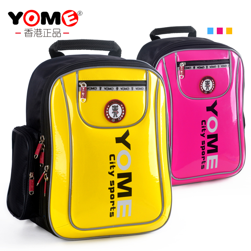 Yome children's school bags schoolbag first grade primary school boys and girls grades schoolbag spinal care for reduction pu reflective 2