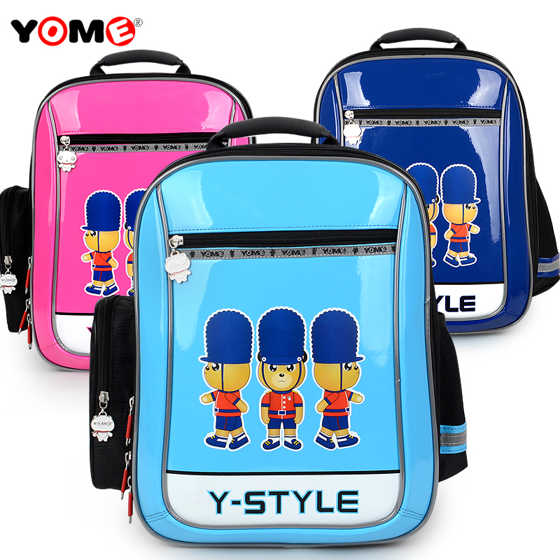 Yome schoolbag boys and girls grades captain america schoolbag first grade children's school bags spinal care
