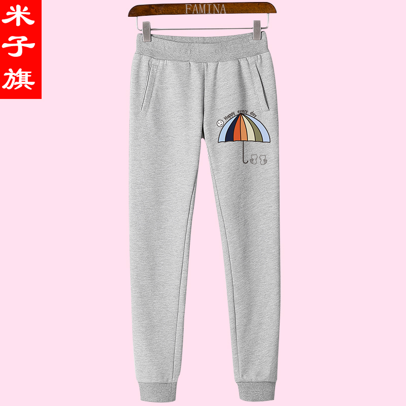 Yonago flag summer casual sports pants pants female loose thin section was thin wei pants big yards straight jeans trousers student