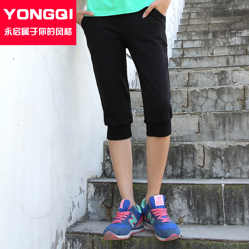 Yong kai thin section sports pants female feet pant female summer casual shorts pants korean version of the influx of large size pants loose horse