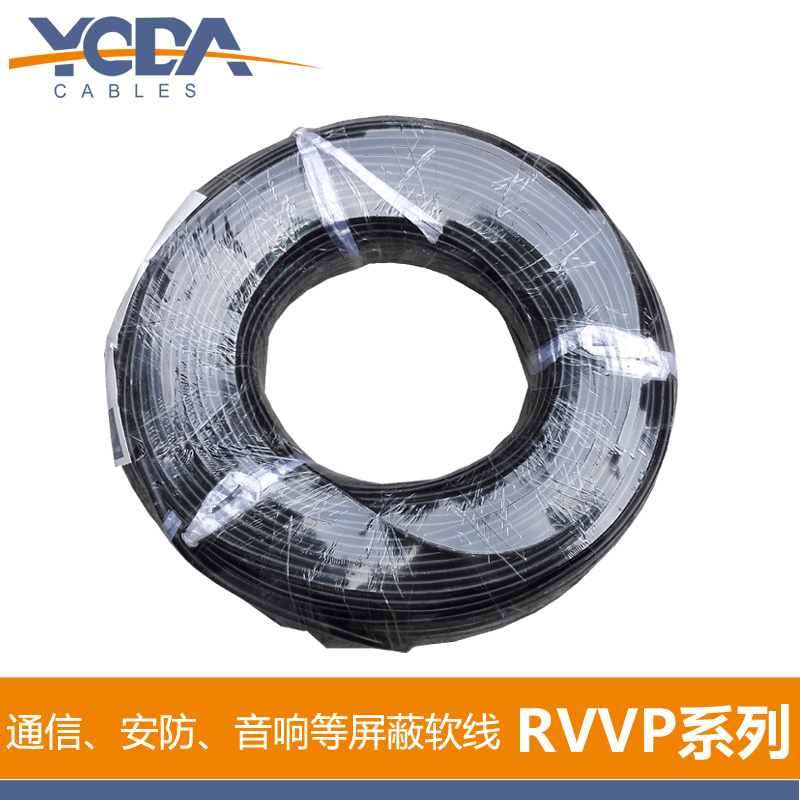 Yongda gb rvvp1 core 2 core 3 core 4 core 5 core 6 core 7 core 0.12/0.2/ 0.3/0.4 shielded cable