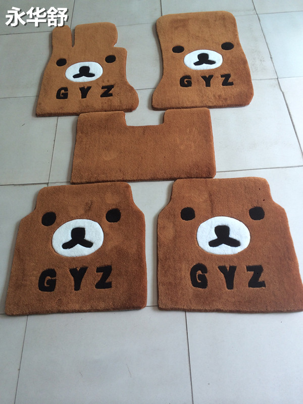 Yonghua shu suitable for bmw 523li 525li dedicated car mats car mats carpet easily bear