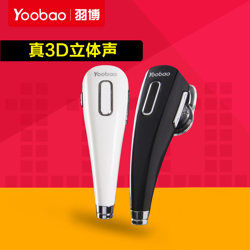 Yoobao/yu bo YBL-105 bluetooth headset 4.0 universal music bluetooth headset ear style mini