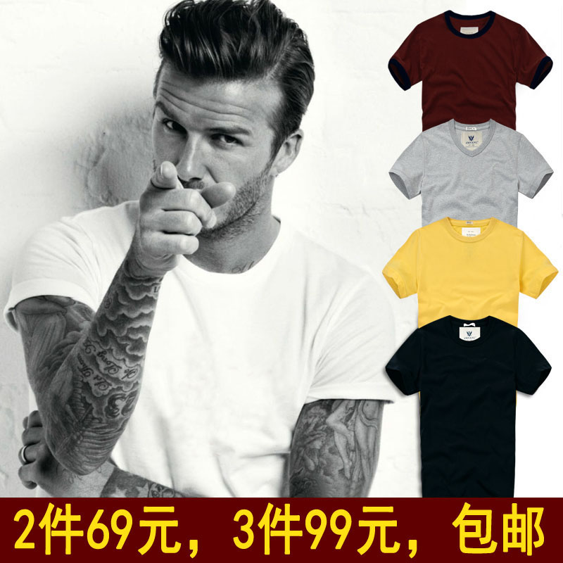 Young casual solid color short sleeve t-shirt male summer bottoming shirt round neck t-shirt af tide male street t-shirt half sleeve men