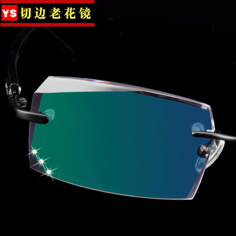 f5e30c9263 Get Quotations · Young fashion business temperament diamond trimming rimless  reading glasses rimless reading glasses reading glasses old mirrors
