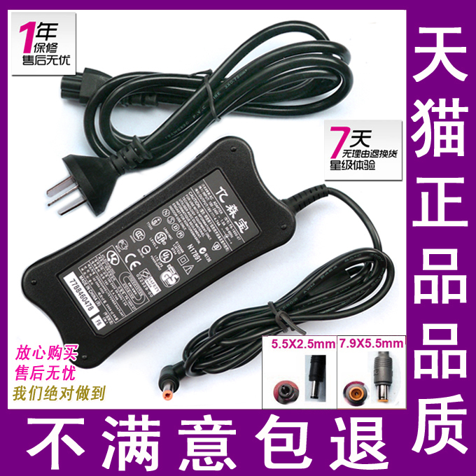 Ysb lenovo/lenovo ideapad v350 V350A V350G notebook power adapter
