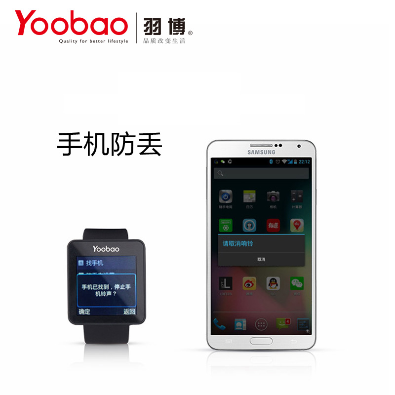 Yu bo YBW1 synchronization bluetooth watch phone touch screen android smart phone watch bracelet watch men and women