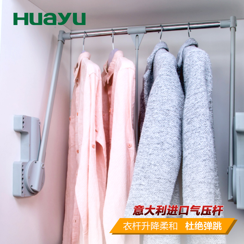 Yu cloakroom painting hangers automatically rise return damping lift hanging pants rack wardrobe closet rod for hanging clothes Clothing is