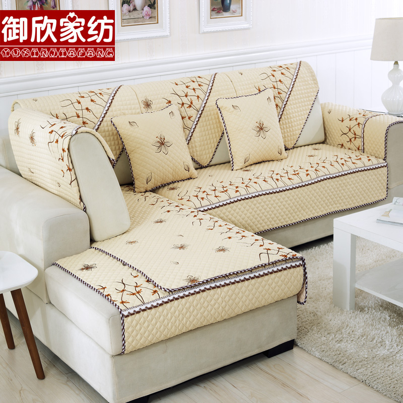 Yu xin four seasons fabric sofa cushion sofa cover towel slip continental modern sofa cushion cover sets of solid double
