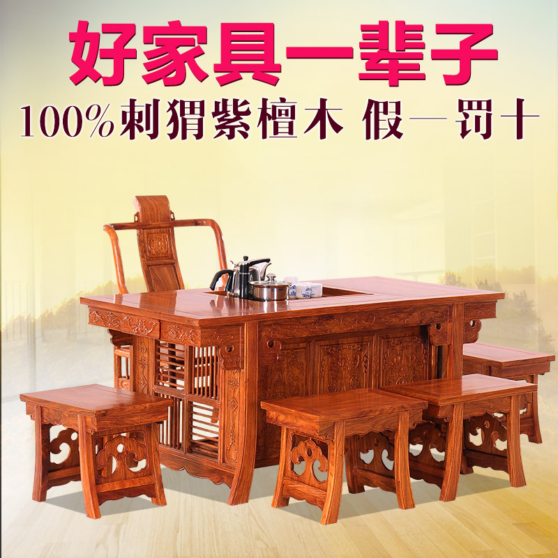 Yu xin generals taiwan kung fu tea tea sets rosewood mahogany tea table solid wood hedgehog rosewood tea table tea table YX259