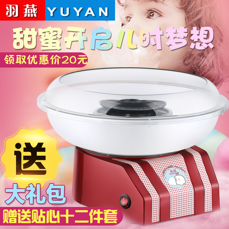 Yu yan children diy fancy colored cotton candy machine cotton candy machine home automatic electric mini cotton candy machine