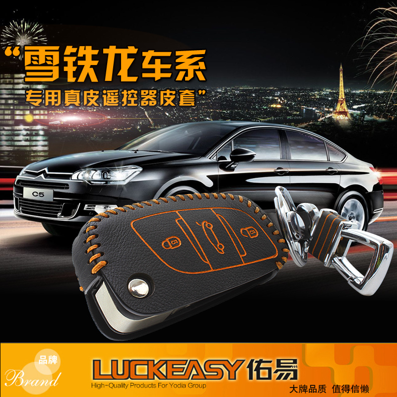 China Car Key Sleeve China Car Key Sleeve Shopping Guide At