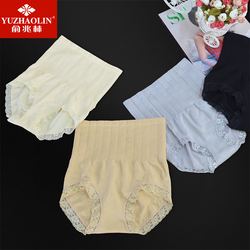 Yu zhaolin underwear female waist lace underwear female hip abdomen function care belly underwear ms. body sculpting one