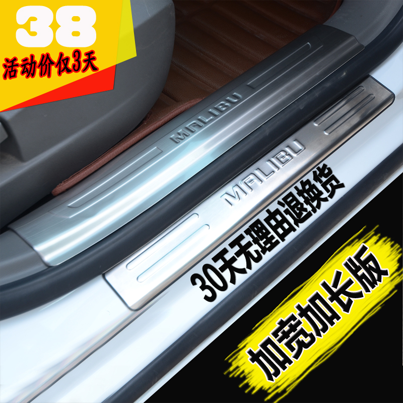 Yuan F0F3F6G3G5G6L3S6S7 byd speed sharp sirui car sill strips welcome pedal special modified