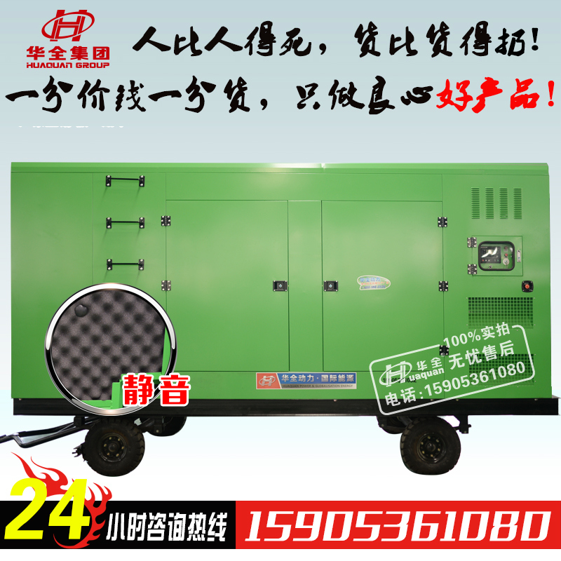 Yuchai diesel generators 250kw genset china mobile mute 250 KW full factory outlets