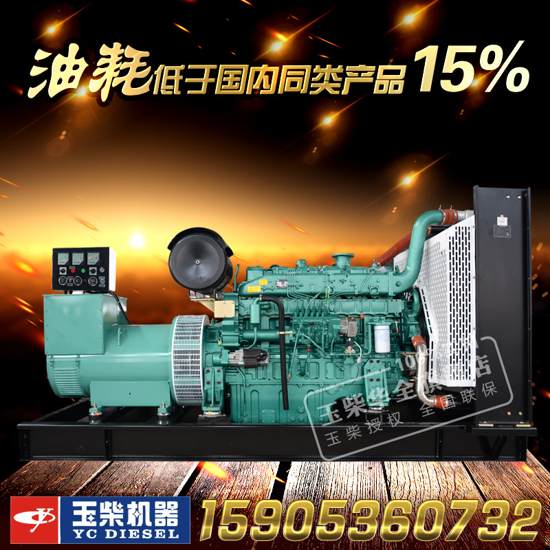 Yuchai original 450 KW yuchai diesel generator set diesel engine with brushless generator 450 KW