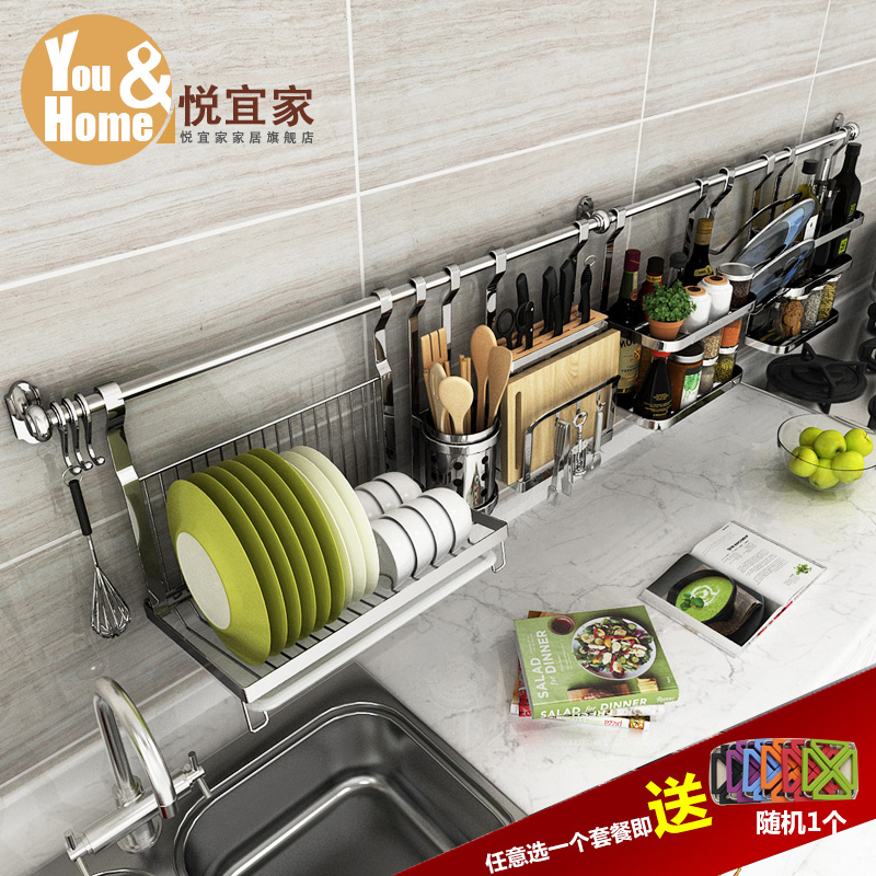 Yue ikea 304 stainless steel kitchen wall shelving and kitchen storage rack kitchen accessories kitchen supplies