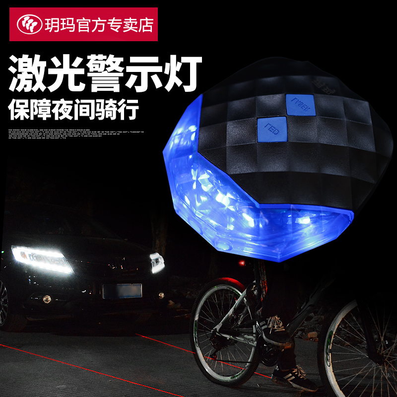Yue ma mountain bike bicycle light laser taillights strobe warning lights taillights riding equipment after night riding safety