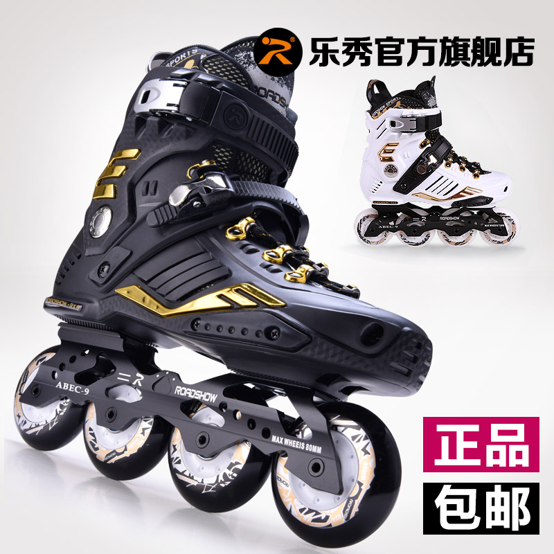 Yue xiu rx6 skate skates adult fancy shoes professional round men and women slalom skates inline skates for beginners