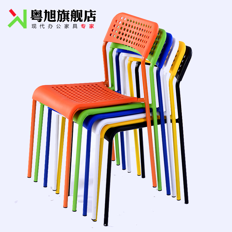 Get Quotations · Yue Xu Modern Minimalist Lounge Chair Negotiating Tables  And Chairs Tables And Chairs Wrought Iron Dining