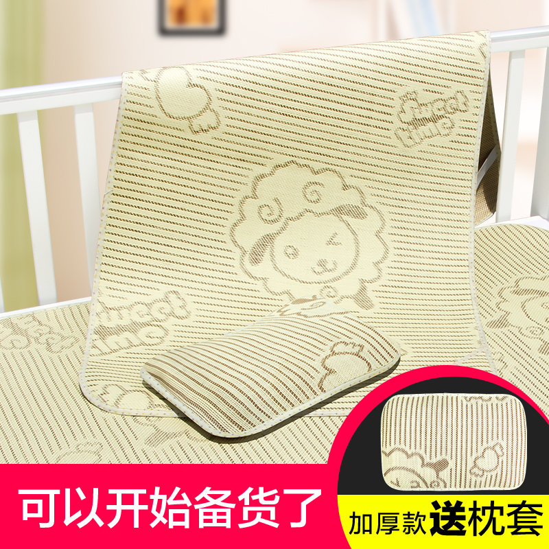 Yun excellent treasure baby mat baby bed mat children mat baby crib sleeping mat child seats flax grass infants and young children park