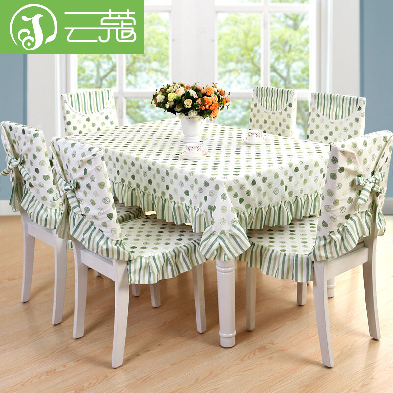 Yun kou korean small fresh tablecloth fabric pastoral coffee table cloth table cloth tablecloth dining chair cushion coverings suit