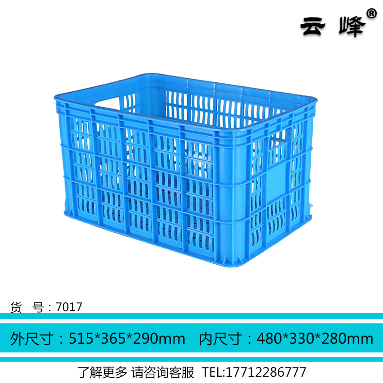 Yunfeng turnover basket 520 finishing equipment storage box plastic bathroom soap fruit production leaking breathable 7017
