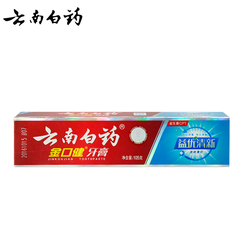 Yunnan baiyao toothpaste new probiotic benefits of excellent fresh zest mint flavor fresh breath 105g1 support