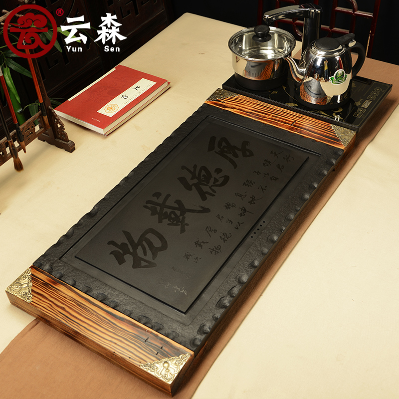 Yunsen four wood tea tray electric furnace special three-dimensional relief tea tray black stone black stone tea tray solid wood tea tray