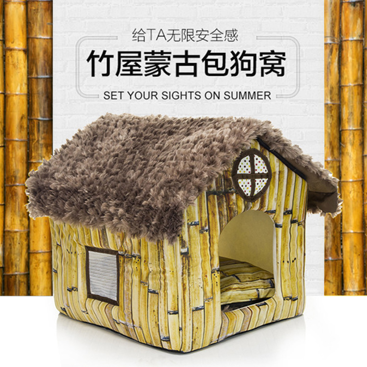 Yurt kennel cat litter washable dog house dog cat teddy bichon pomeranian dog kennel pet nest house supplies