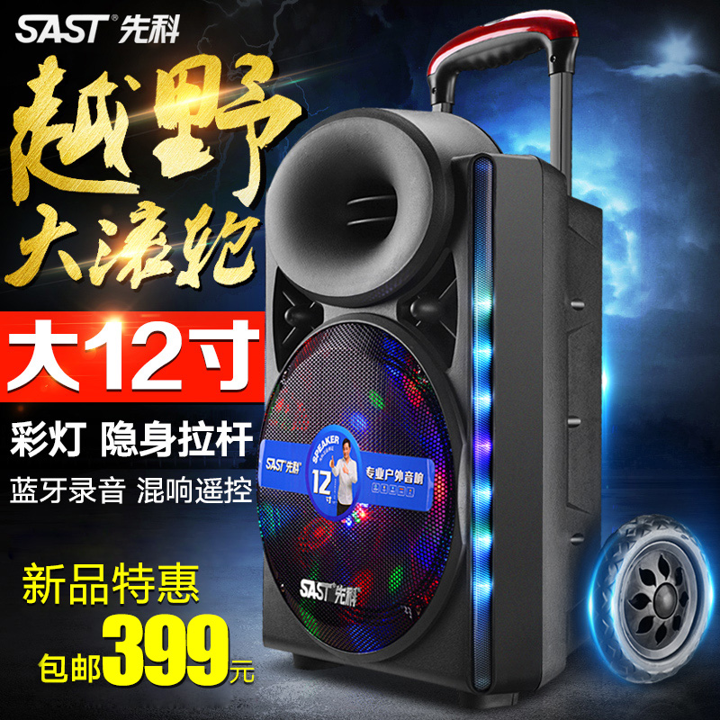 Yushchenko 812 portable outdoor mobile trolley square dance stereo 12 bluetooth subwoofer