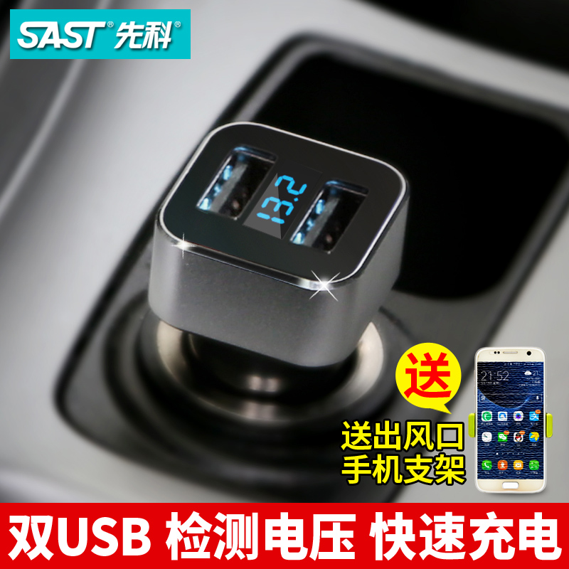 Yushchenko car charger a minute two measured voltage dual usb car charger cigarette lighter one with two phone Power head