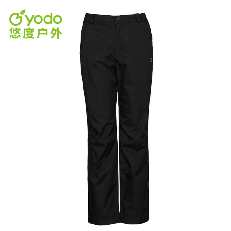 Yuu degree female models fall and winter pants trousers outdoor waterproof windproof pants climbing pants ski pants warm waterproof windproof trousers