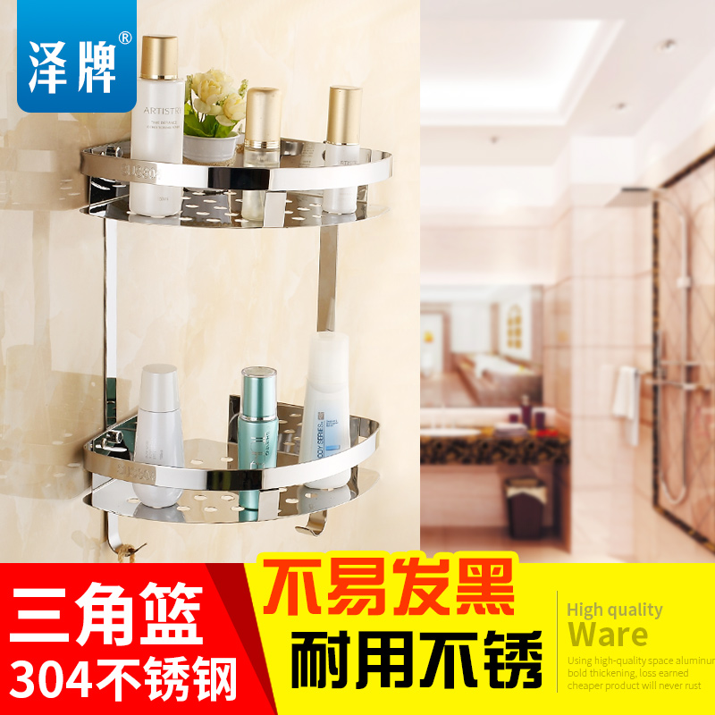 Ze brand 304 stainless steel shelving racks triangle basket with hooks bathroom toilet double corner shelf basket