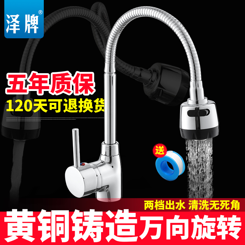 China Upc Kitchen Faucet, China Upc Kitchen Faucet Shopping Guide at ...