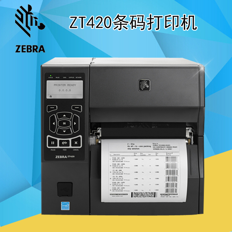 Zebra/zebra ZT420 band 203dpi industrial alternative zm600 barcode label printer label printer machine
