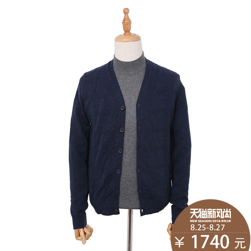 Zegna/zegna counter genuine autumn and winter men's wool men's thick section v-neck single breasted cardigan sweater