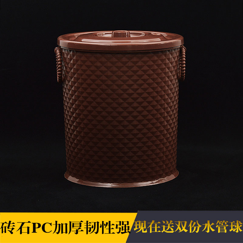 Zero tea tea leaves plastic bucket bucket drainage tray tea accessories tea bucket bucket bucket pick tea leaves trash thickening