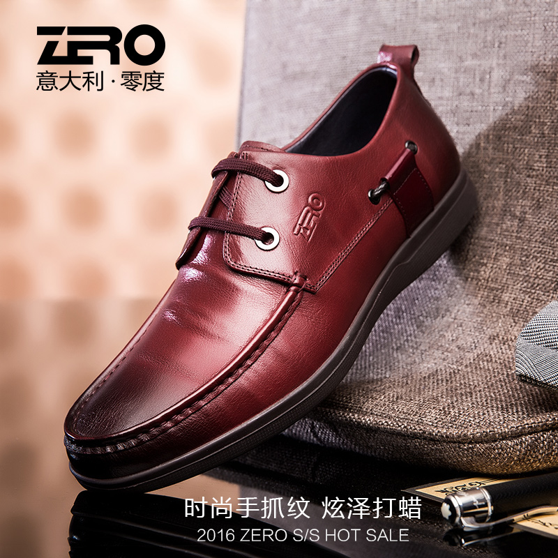 Zero zero casual shoes 2016 spring new business casual shoes fashion casual shoes men's leather shoes