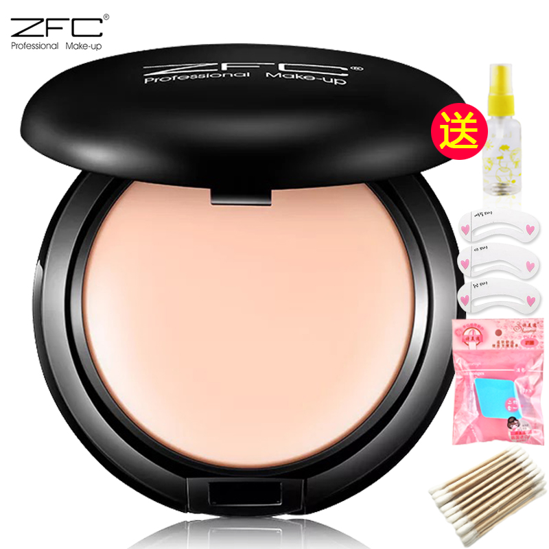 Zfc genuine high light trimming powder concealer foundation cream acne freckles waterproof liquid foundation foundation cream wet powder