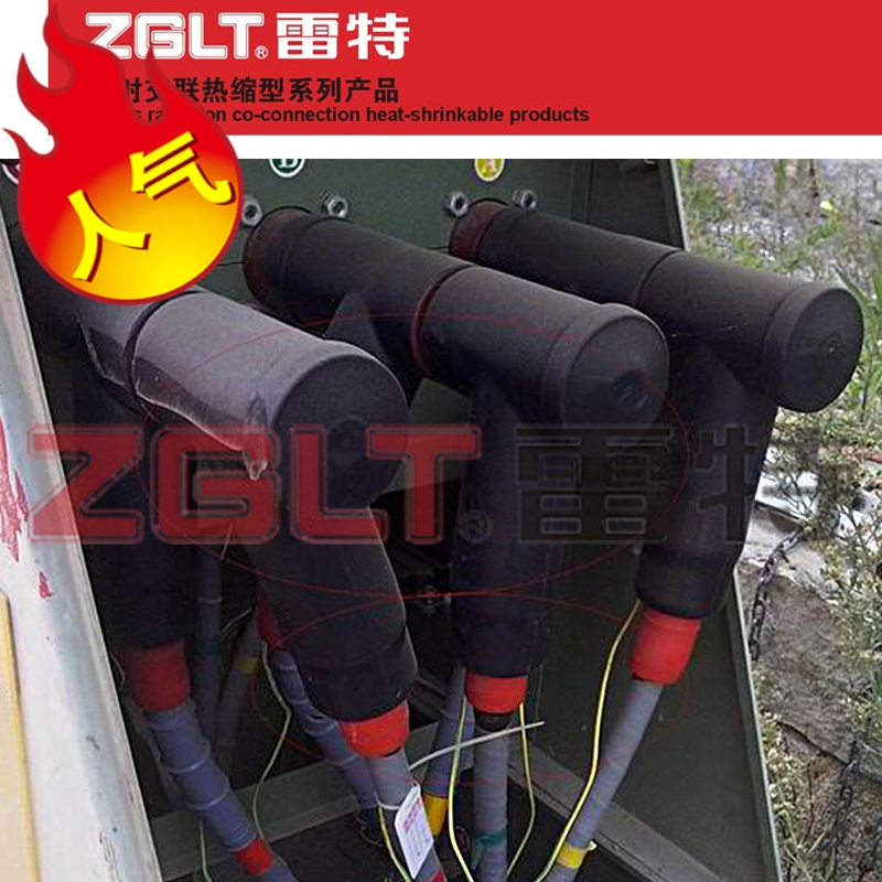 Marvelous China Electrical Wiring Devices China Electrical Wiring Devices Wiring 101 Hemtstreekradiomeanderfmnl