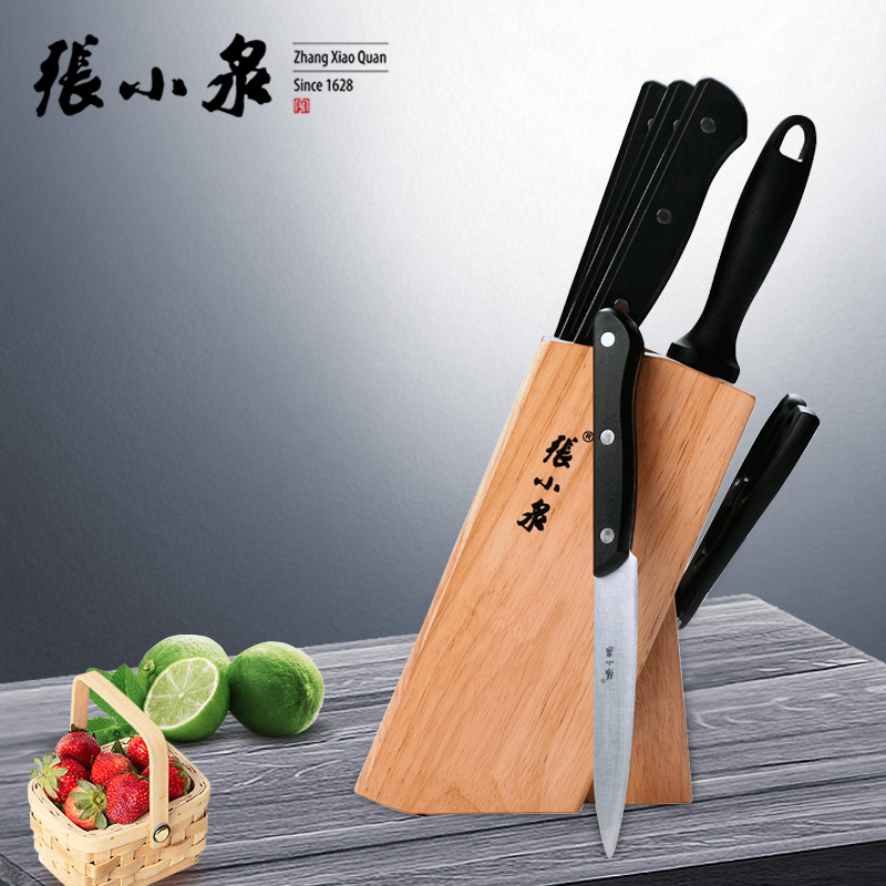 Zhang koizumi feng ancient stainless steel tool set 7 sets of solid wood chopping cleaver knife kitchen knives suit